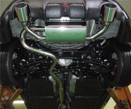 HKS Legamax Exhaust.  FR-S / BRZ.